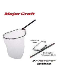 Major Craft FIRSTCAST (5m) Landing Nets