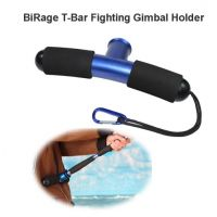BiRAGE T-Bar