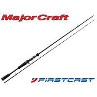 "Major Craft FIRST CAST 6'6"" Casting Rod"