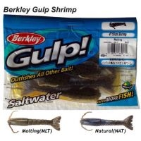 "Berkley GULP Shrimp 4"" Soft Baits"