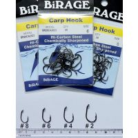 BiRAGE Carp Hook (Chemically Sharpened) Hooks