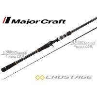 Major Craft Crostage Boat Seabass Casting Rod