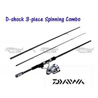 Daiwa D-SHOCK 7ft / 3 pcs Spinning Combo