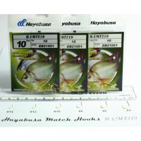 HAYABUSA Chemically sharpened MATCH Hooks