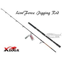 Xzoga Lion Force LFK2 Jigging spinning rods