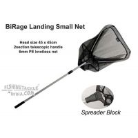 BiRage Landing Net
