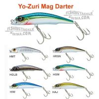 Yo-Zuri MAG Darter (F) 105mm(18g) / 125mm(28g) / 165mm(56g) Hard Lures