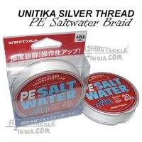 UNITIKA Silver Thread PE Saltwater Braided Lines