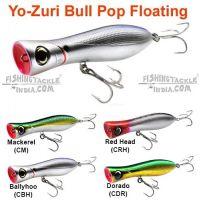 Yo-Zuri BULL POP 150mm(70g) / 200mm(140g) Popper Hard Lures