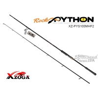 Xzoga ROCK PYTHON Shore Plugging / Shore Jigging Spinning rod