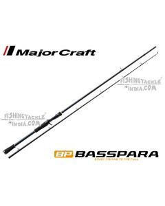 Major Craft New BASSPARA 7ft (X) Casting Rod