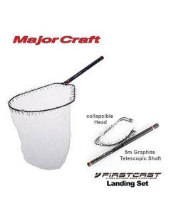 Major Craft FIRSTCAST (5m) Landing Nets