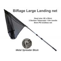 BiRAGE  Large Telescopic Landing Net