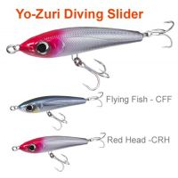 Yo-Zuri Diving Slider 140mm / 70g Hard Lures