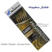 Hayabusa Sabiki Rig -Golden Flasher