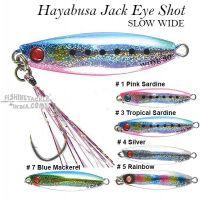 Hayabusa Jack Eye Shot Slow Wide 10g / 15g Shore Jigs