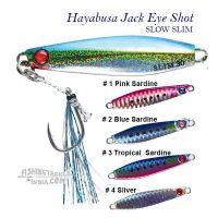 Hayabusa Jack Eye Shot Slow Slim 10g / 15g Shore Jigs