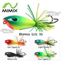 MIMIX Hopper Lite 55(15g) Jump Frog Frog Lure