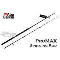 "Abu Garcia ProMAX 8'0"" Spinning Rod"